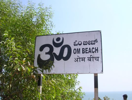 OM-Beach – ein Aufenthalt inmitten der Ursprungssilbe ॐ