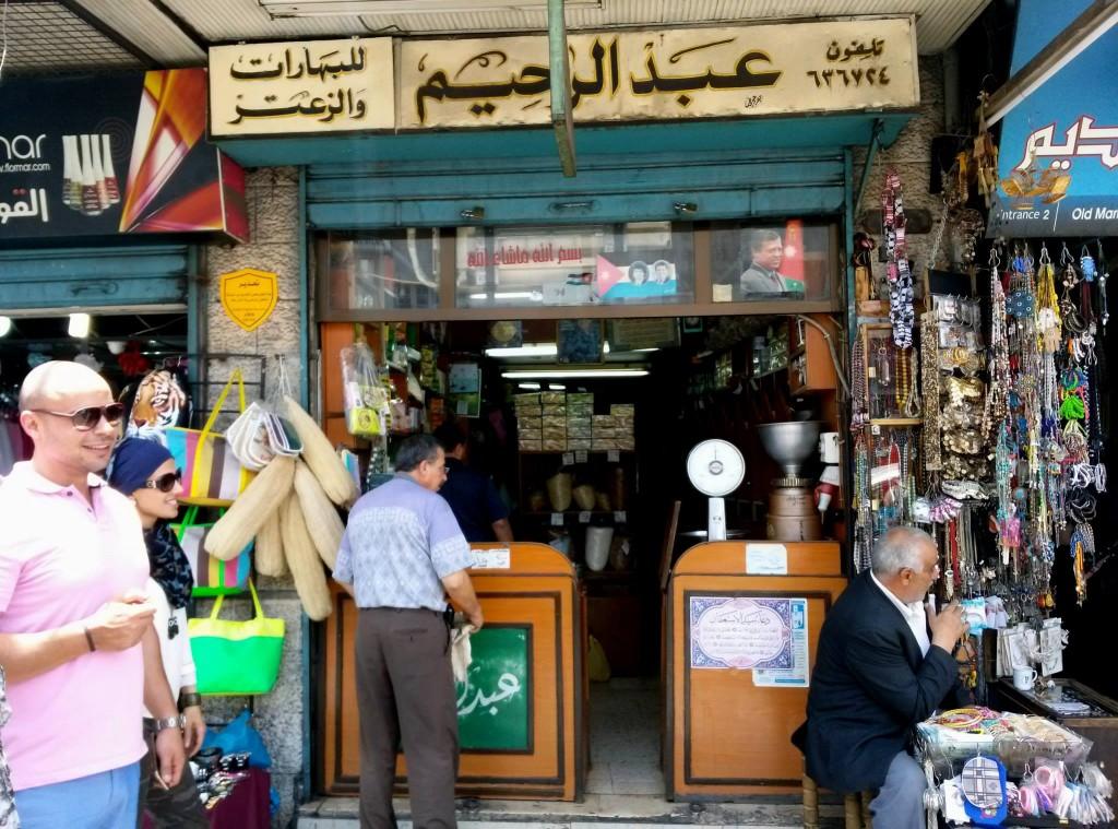 2_Amman_Spices in Amman