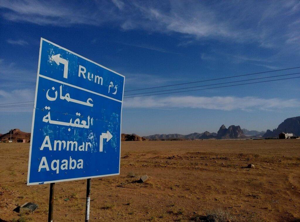 Salam Amman – wohin in Jordaniens Hauptstadt