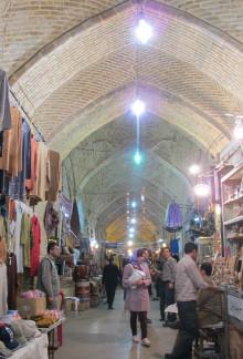 Basar Shiraz innen