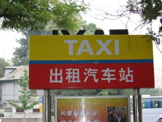 China Taxistand 3-Taxi