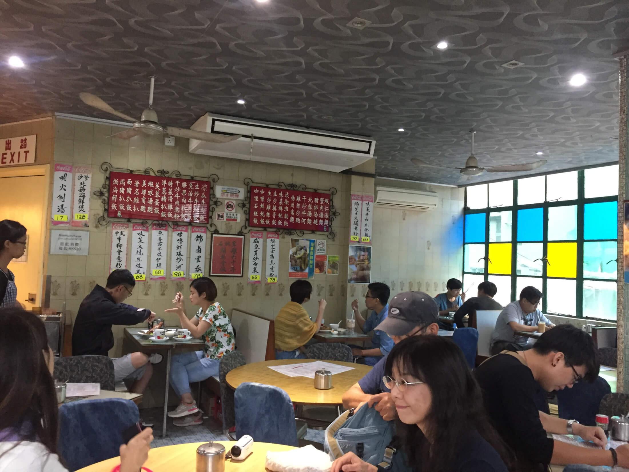 mido cafe hongkong china