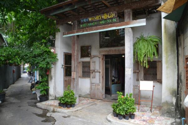 Phranakorn Nornlen Hotel Bangkok